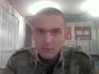 Алексей Торговкин, 7 июня , Иркутск, id57411574