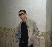 Тигран Арустамов, 20 июня 1997, Николаев, id60706676