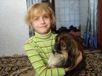 Арина Жаринова, 4 февраля , Одесса, id101790781