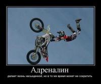 Ефик Семенов, Собинка, id112822360