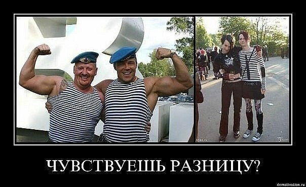 Крутые фитнес картинки