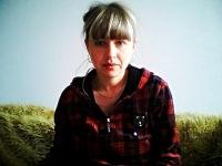 Марина Ивановская, 10 августа , Златоуст, id156735405