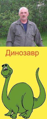 Аркадий Ильин, 1 июня 1962, Мончегорск, id47298199