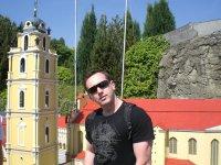 Alex Dobr, 13 мая 1981, Киев, id51024969