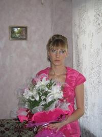 Оля Дорох, 25 января , Уфа, id109183874