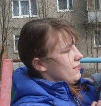 Аня Филиппова, 20 октября , Москва, id51775815