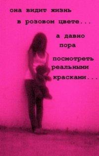 Лиза Драбкина, 29 апреля 1998, Киев, id53770356