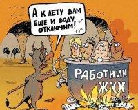 Илья Приходько, 15 октября 1999, Оса, id70102572