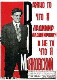 Николай Жуковский, 11 апреля 1961, id86373580