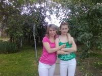 Даша Ульянова, 6 июля , Приморско-Ахтарск, id110373676