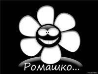 [псих В законе], 13 мая , Запорожье, id121446278