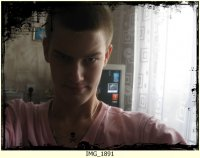 V@ny чувашов, 19 июня 1991, Люберцы, id55900431