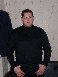 Василий Ищенко, 17 декабря , Кривой Рог, id56880675