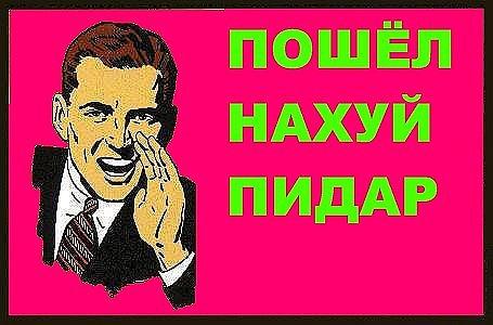http://cs9618.vkontakte.ru/u62709792/107073074/x_c55699e2.jpg