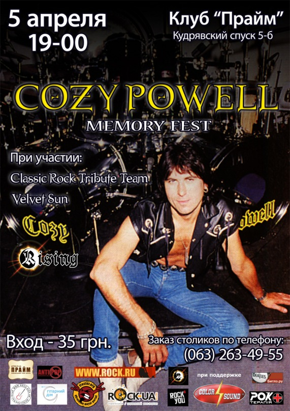 Cozy Powell Memory Fest