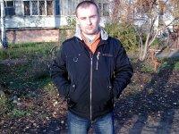 Руслан Жигунов, 21 октября , Рязань, id81731283