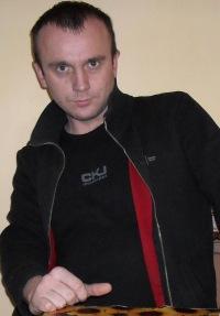 Дима Вольф, Ивано-Франковск