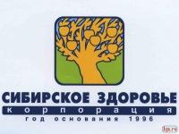 Пашка Никифоров