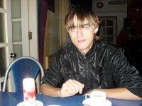 Алексей Пингвинов, 6 сентября 1989, Кропоткин, id61508993