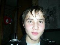Александр Семёнов, 13 мая 1996, Чебоксары, id62858284