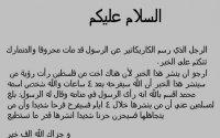 Moshera Ahmed, 7 марта , Клевань, id67917937