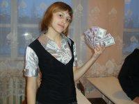 Людмила Киселёва, Беляевка, id80162051
