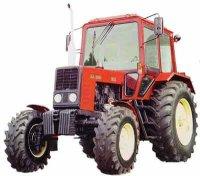 Изображения по запросу: автобазар украина бу трактор мтз.