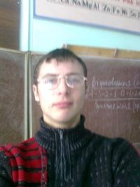Іван Волощук, 18 сентября 1998, Днепропетровск, id117560873