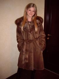 Анна Михнута, 29 июня , Могилев, id131082844