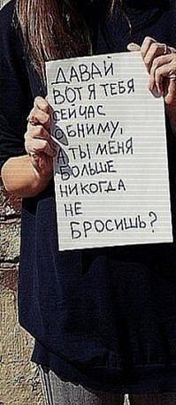 Милана Савко, 6 марта , Гродно, id170308333