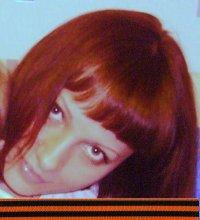 Татьяна Бабяк, 2 апреля 1986, Санкт-Петербург, id54876528