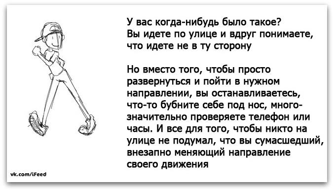 Анекдоты Матерные В Мп3