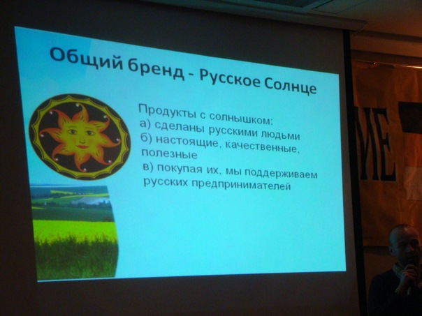 http://cs9620.vkontakte.ru/u15932889/135156599/x_29ddce04.jpg