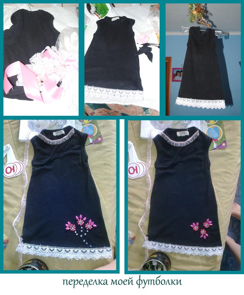 Платье для девочки из футболок своими руками 82