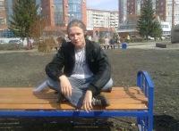 Антон Панов, 13 августа 1992, Омск, id59113728