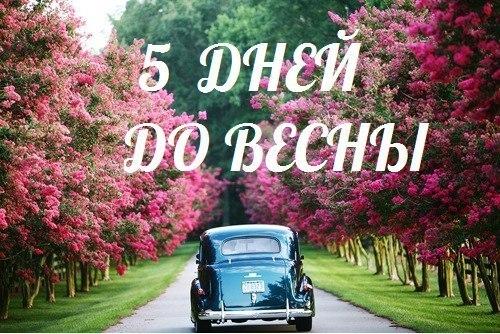 » Детская вязаная одежда: http://detskaya-vyazanaya-odezhda.urbanoroom.ru/