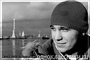 Александр Чумаков, Москва, id111117499