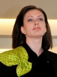 Елена Борзенко, 27 февраля , Екатеринбург, id24263989