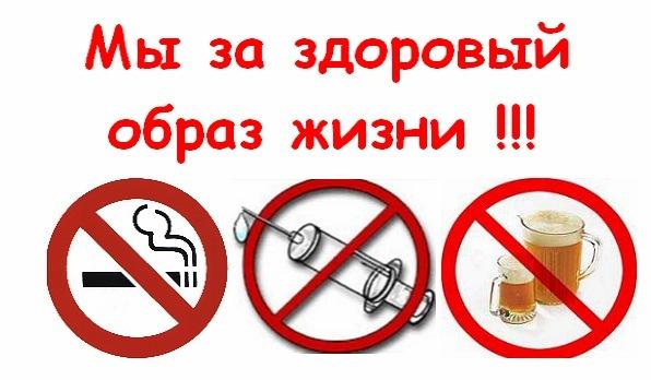 Алкоголь как лекарство ⁄ Если вовремя не бросить пить ⁄ Как