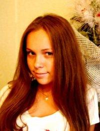 Элла Демьянова, 3 августа 1992, id51651412