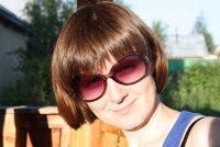 Ольга Кармацких, 26 августа 1991, Хабаровск, id51760259