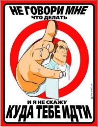 Влад Новиков, id53538712