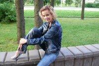 Светлана Ведехина, 27 мая 1991, Москва, id54981860