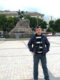 Андрей Добротвор, 12 июня 1981, Одесса, id56488567