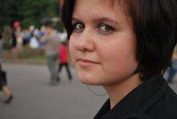 Алена Мишина, 10 февраля , Москва, id68200585
