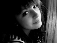 Яна Мурзина, 18 апреля 1997, Донецк, id84914413