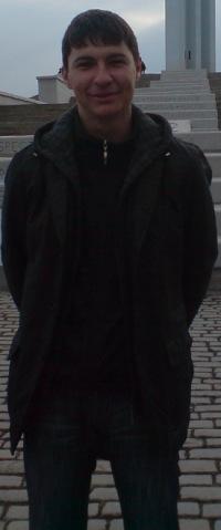 Григорий Каюков, 6 сентября 1990, Саратов, id85022941