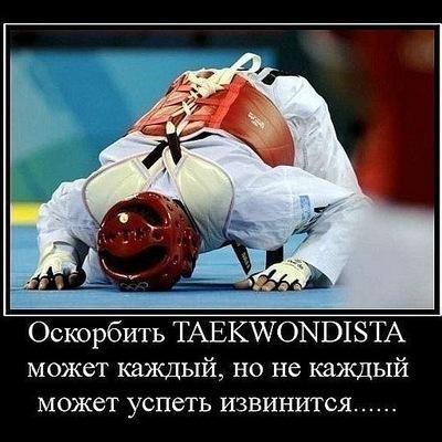 Даниил Причина, 17 декабря , Смоленск, id163810364