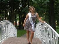 Кристина Куневич, 4 августа 1993, Минск, id112477708