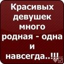 Фото Михаила Коржа №9
